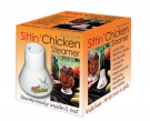 Cook's Choice™ Sittin' Chicken™ Steamer